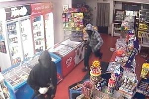 Police have not ruled out the possibility of a link to two armed robberies in nearby towns.  Photo / Supplied