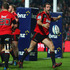 Adam Whitelock of the Crusaders celebrates winning the round 17 Super Rugby match between the Chiefs and the Crusaders at Waikato Stadium.