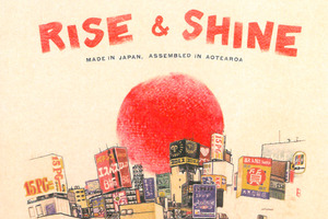 Album cover for Rise & Shine. Photo / Supplied