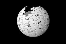 Wikipedia founder Jimmy Wales has called for a web blackout over pending US anti-piracy legislation. 