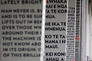 The box girders at Northcote carry words from notable New Zealanders including poet Kendrick Smithyman (1922-1995). Photo / Steven McNicholl