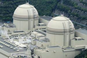 Ohi nuclear power plant. Photo /AP