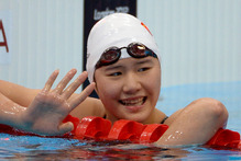 China has been forced to defend Ye Shiwen against suspicions she could be a drug cheat. Photo / AP