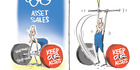 View: Cartoon: Asset sales weightlifting