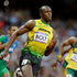 Jamaica's Usain Bolt competes in a men's 200-meter semifinal. Photo / AP.