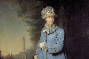 Empress Catherine by Vladimir Borovikovsky, a portrait she decided was too informal. Photo / Supplied