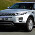 Is the Range Rover Evoque coupe too stylish even for EPL footballers? (Except Becks, 'cos his missus designed the cupholders). Photo / Supplied