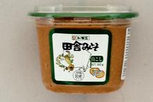 Fukuyama miso paste.