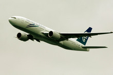 Flight NZ2 set off an emergency 'squawk'. Photo / NZPA