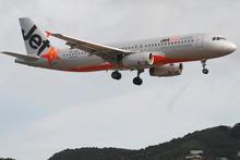 A Jetstar Airbus A320 landing at Wellington Airport. Photo / Mark Mitchell
