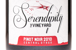 2010 Serendipity Pinot Noir. Photo / Supplied