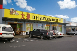 The Albany superette fetched $3.5m