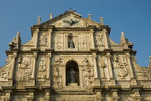 The ruins of St Paul's Cathedral, an iconic Macau landmark. Photo / Thinkstock