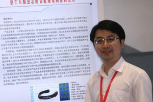 MindAngel inventor and current student of engineering at the University of Auckland, Song Xing. Photo / Supplied