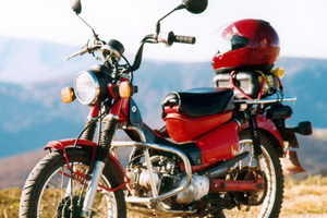 The Honda CT 110, which has been used by New Zealand and Australian posties for over 40 years, has been discontinued. Photo /  Supplied