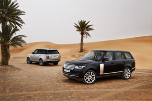 The best vehicle to drive around Morocco is the new Range Rover. Photo / Supplied