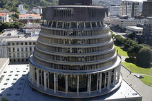 The Beehive has reportedly sprung several leaks on the top two floors. Photo / Mark Mitchell