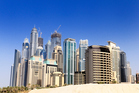 Mohammed bin Rashid City is set to join the Dubai skyline. Photo / Thinkstock