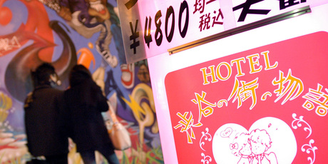 Japan's 'love hotels' are discreet establishments where young couples can book a room for some private time away from the family home. Photo / Supplied