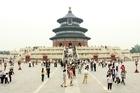 Beijing could