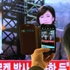 South Korean man uses his smartphone to take a television screen reporting news about North Korea's rocket launch at Seoul Railway Station in Seoul, South Korea. Photo / AP