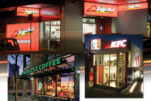 Restaurant Brands, which operates KFC, Starbucks and Pizza Hut, is one of the few companies that offers local ownership of international brands. Photo / Supplied