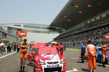 V8 Supercars raced in China at Shanghai in 2005. Photo / Getty Images
