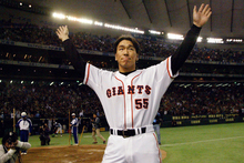 Japanese baseball star Hideki Matsuihas retired from professional baseball. Photo / AP