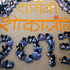 Indian schoolgirls form numbers representing the year 2013 during a prayer ceremony in Ahmadabad, India. Photo / AP