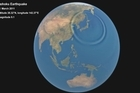 The 2011 Japanese earthquake was so powerful its effects were felt by an orbiting satellite nearly 270km above the Earth, scientists say. Courtesy: http://www.esa.int/ESA