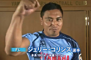 Collins joined Yamaha Engines Jubilo in 2011 but announced his resignation from the club to coincide with his contract ending last month. Photo / Supplied