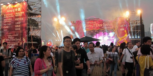 The Hong Kong Wine and Dine Festival 2012. Photo / Shandelle Battersby