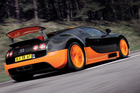 The Bugatti SS is not the world's fastest car.