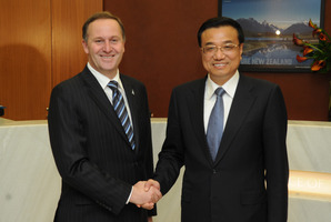 China is New Zealand's second largest trading partner after Australia. Photo / NZPA