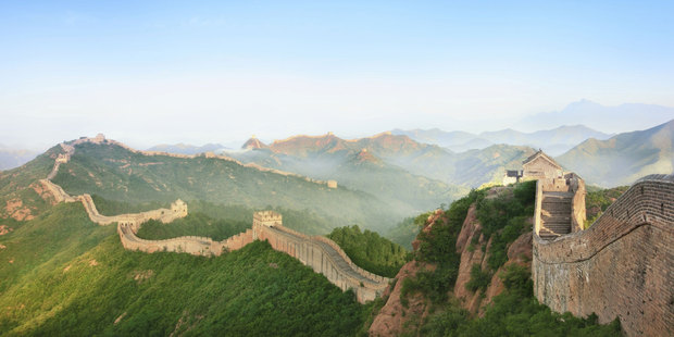 van Eyk says it will Chinese-wall its funds management and research operations. Photo / Thinkstock