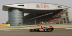 View: Formula One: Chinese Gran Prix 2013