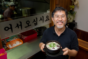 David Cho says his restaurant Tulbo wouldn't survive outside the North Shore's Korean enclave. Photo / Sarah Ivey