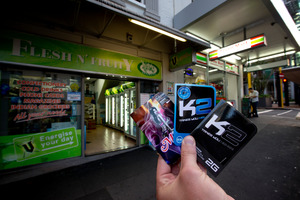 Synthetic cannabis is being sold at dairies and stores throughout New Zealand. Photo / Dean Purcell