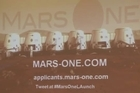 Who wants a one-way trip to Mars? Applications are now being accepted by a private firm which says it will deliver the first humans there in just 10 years -- and finance operations by making a reality TV show of life on the red planet