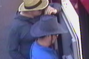 Police say the men placed a spying device on the automatic teller machine. Photo / Supplied