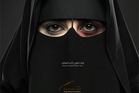Saudi Arabia has just launched the No More Abuse campaign.Photo / King Khalid Foundation