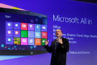 Windows 8 to be rehashed