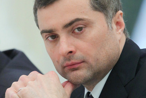Some analysts say Vladislav Surkov fell victim to a vicious behind-the-scenes battle inside the Kremlin. Photo / AP