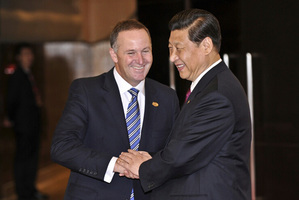 John Key meets Chinese President Xi Jinping at the Boao Forum in China. Photo / Supplied