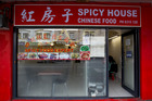 Spicy House in Dominion Rd is one of a host of restaurants in what could be called New Zealand's culinary strip. Photo  / Sarah Ivey