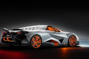 Lamborghini Egoista  Photo / Supplied