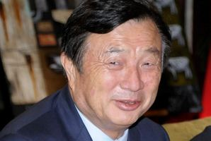 Ren Zhengfei is moving to decentralise. Photo / Supplied