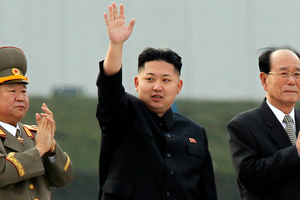 Kim Jong Un. Photo / AP