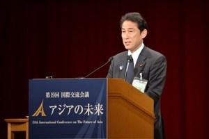 Japanese Foreign Minister Fumio Kishida. Photo / AFP