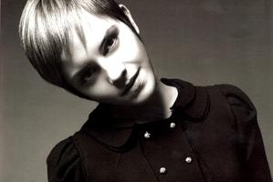 Emma Watson. Photo / Supplied